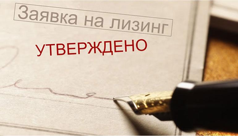 Купить Тягач или Бортовой МАЗ в Кредит или Лизинг в Москве