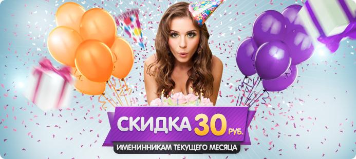 Поздравления ко дню Вашего рождения!!!