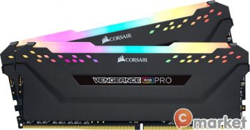 Оперативная память Corsair Vengeance PRO RGB 2x16GB DDR4 PC4-24000 CMW32GX4M2C3000C15
